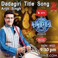 DADAGIRI Title Track - Arijit Singh