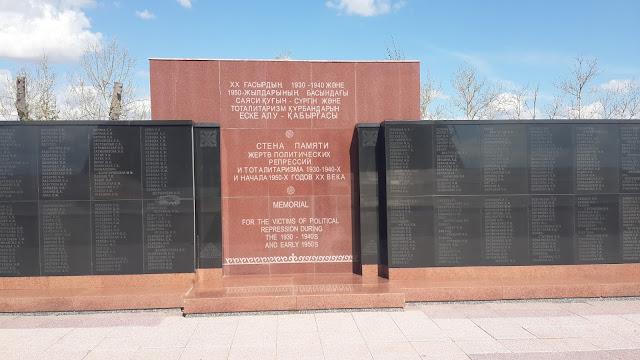 Aljir Kampı Müzesi, Kazakistan