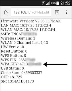 ثغرة رهيبة لمعرفة كلمة مرور شبكة الواي فاي بدون تطبيقات