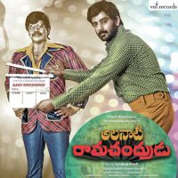 Alanati Ramachandrudu (2017) Telugu mp3 songs download, Prawin Yendamuri, Naveen Patamatalanka's Alanati Ramachandrudu Songs Free Download Naa Songs