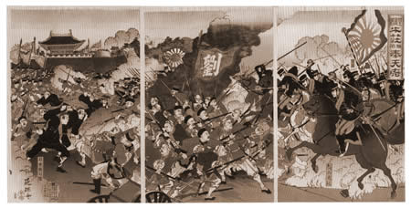 Guerra Russo-japonesa (1904 a 1905)