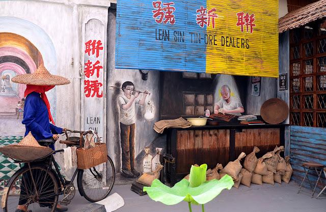 Han Chin Pet Soo Museum Ipoh Perak