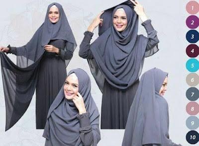 Perbedaan Hijab, Niqab, Buerka dan Chador dalam Baju Muslim Wanita