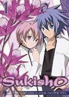 Sukisho