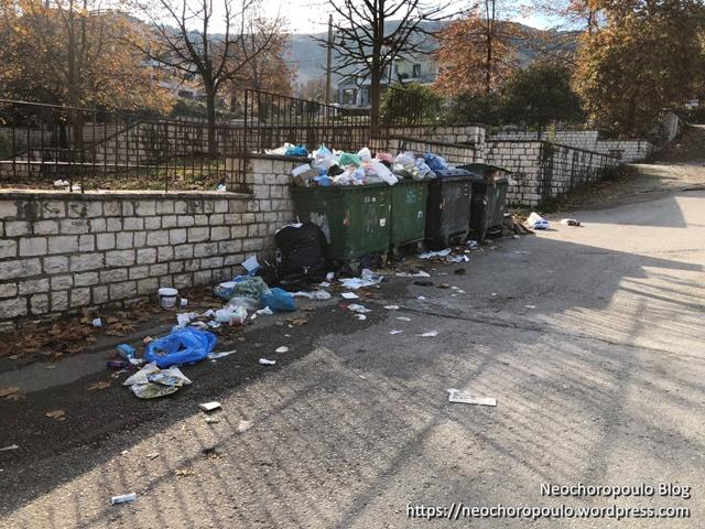 Γιάννενα: Πτωτικό Επίπεδο Δημόσιας Καθαριότητας Στο Νεοχωρόπουλο...