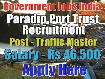 Paradip Port Trust Recruitment 2017 Direct Interview