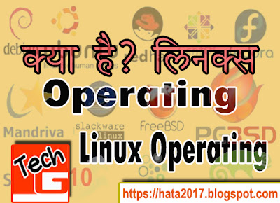 The-Origin-of-Linux-Operating