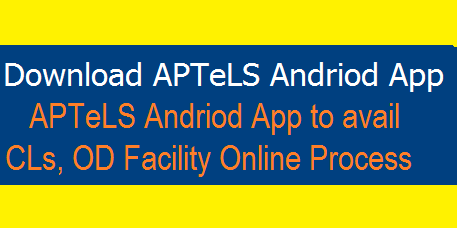 APTeLS App Download from Play Store for Online Leaves, OD Apply