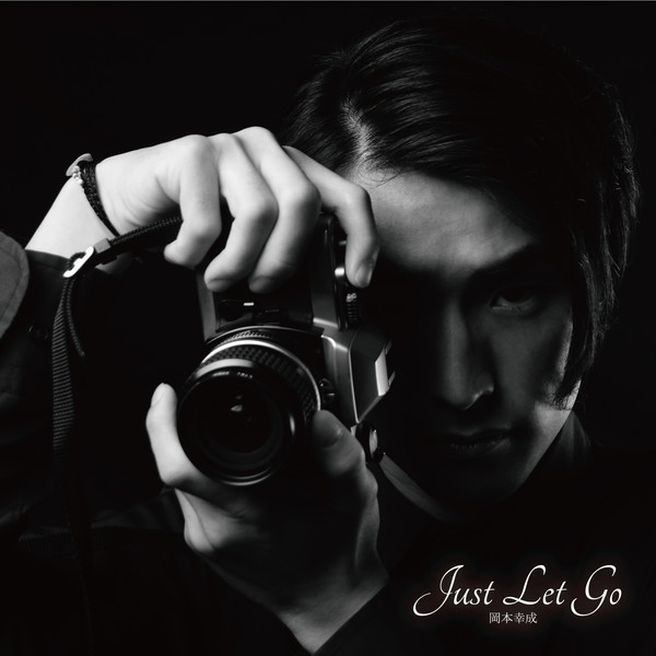 [Single] 岡本幸成 – Just Let Go (2016.05.11/MP3/RAR)