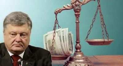 Рада прийняла закон про Антикорупційний суд