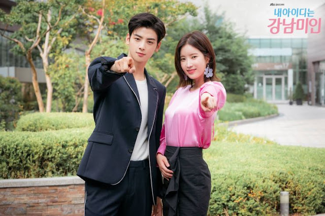 first impressions My ID is Gangnam Beauty