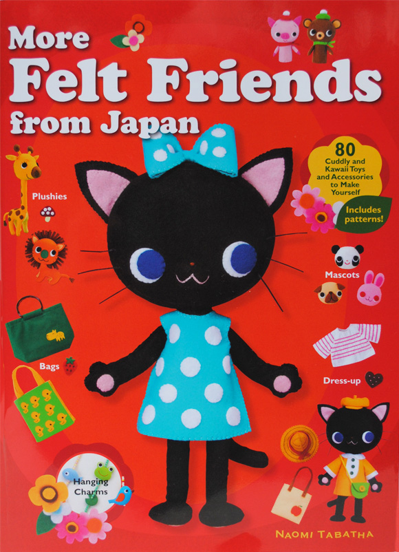 More Felt Friends from Japan- review and giveaway #sewing