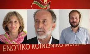 paratash-gia-tis-36-doseis-sth-deh-zhtoun-oi-bouleutes-tou-syriza-korinthias