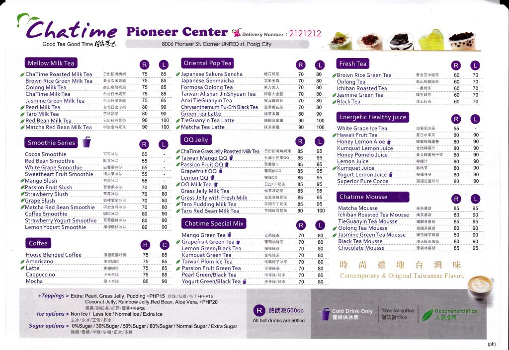 Menus in Manila: Chatime Menu