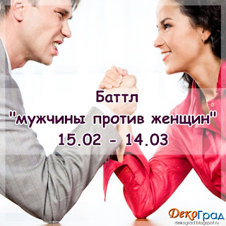 https://dekograd.blogspot.ru/2018/02/blog-post_15.html