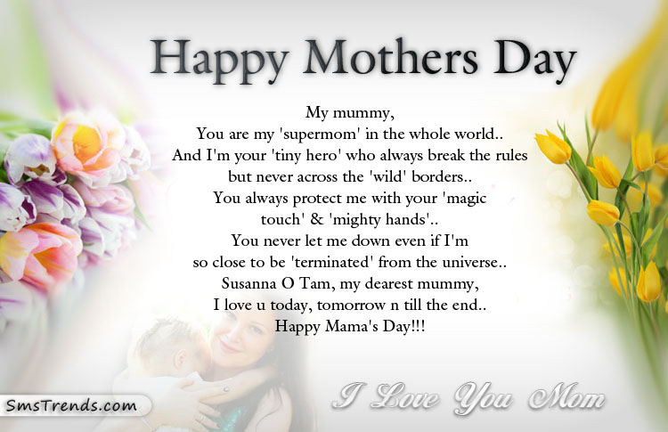 happy mothers day quotes from daughter in law for mother in law