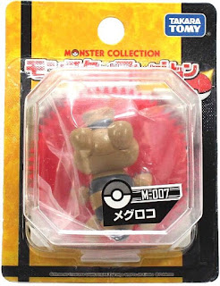 Sandile figure Takara Tomy Monster Collection M series