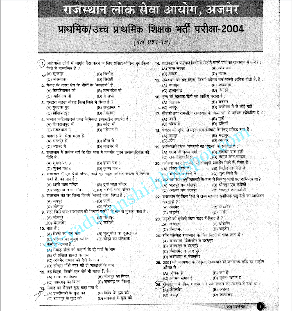 history grade 12 exam papers 2013