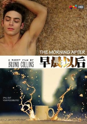 The morning after, film