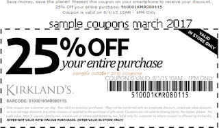Expired Kirkland's Coupons