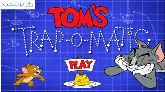 تحميل العاب توم وجيري tom and jerry للكمبيوتر والاندرويد مجانا برابط مباشر من ميديا فاير مضغوطة