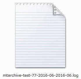 ログファイル画像