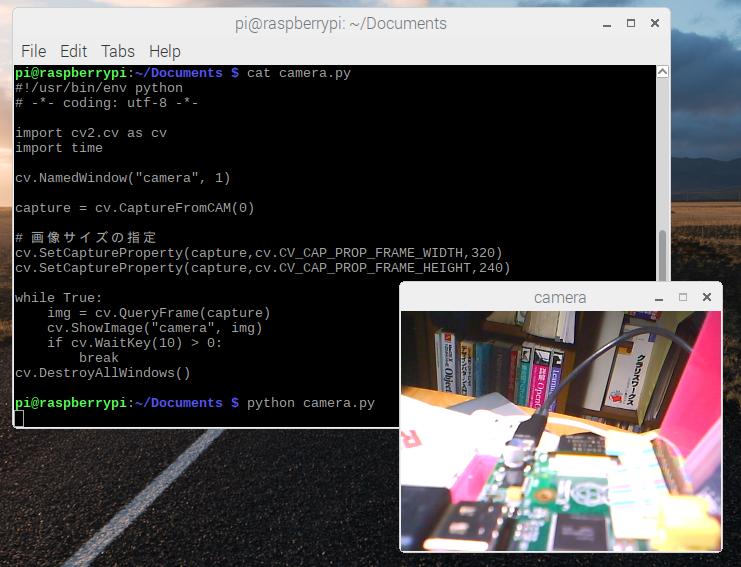 Raspberry Pi: RaspberryPi + OpenCV