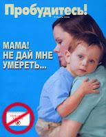 mama-ne-daj-mne-umeret