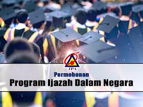 Malaysia Students Jpa Pidn Pddn Scholarship Application 2015 Permohonan Biasiswa Jpa Program Ijazah Dalam Negara