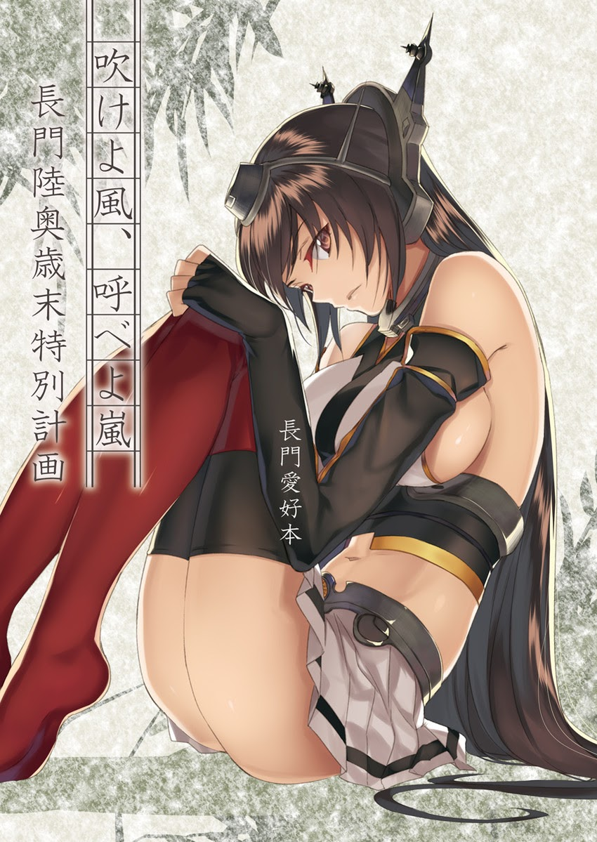 nagato image gallery kancolle