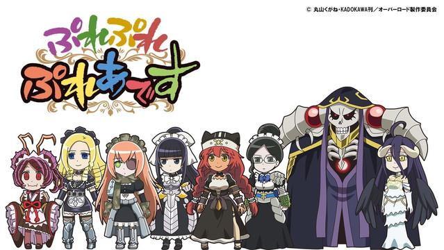 Overlord: Ple Ple Pleiades - Best Chibi Anime Shows list