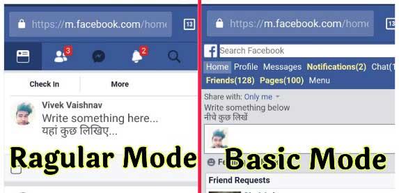 facebook mode