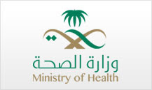 Noncritical Surgeries on Hold Till End of Hajj