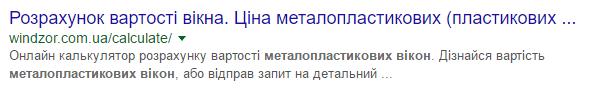 ключове_слово