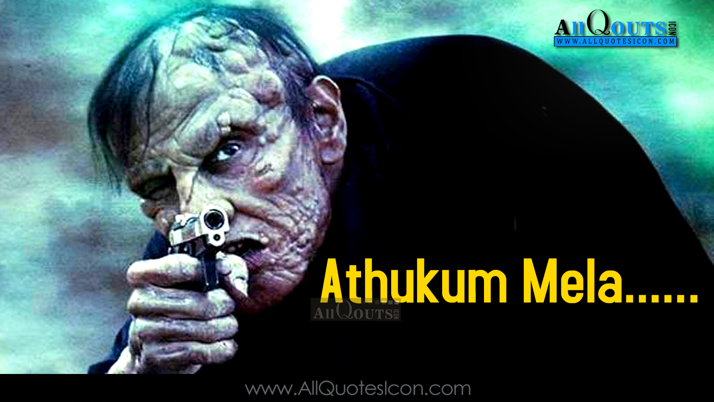 best tamil movie dialogues wallpapers vikram punch dialogues i movie images   allquotesicon