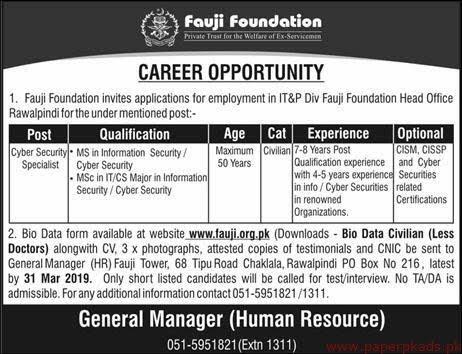 Fauji Foundation (FF) Latest Jobs 2019 Advertisement No 2