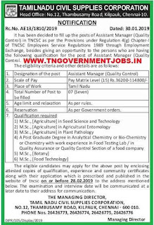 tncsc-quality-control-assistant-manager-post-recruitment-2019-notification-www-tngovernmentjobs1