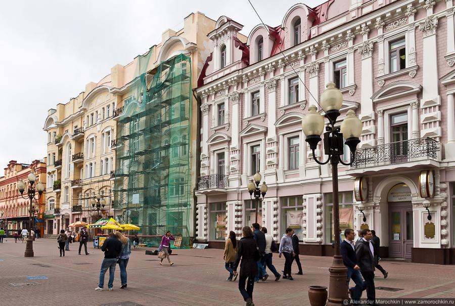 доходный дом С. Скворцова на Арбате