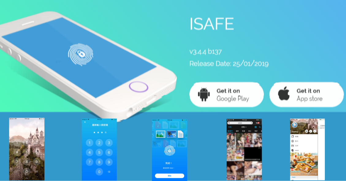 iSafePlay 使用內建瀏覽器輕鬆下載 Avgle 影片(Android、iOS) - 逍遙の窩