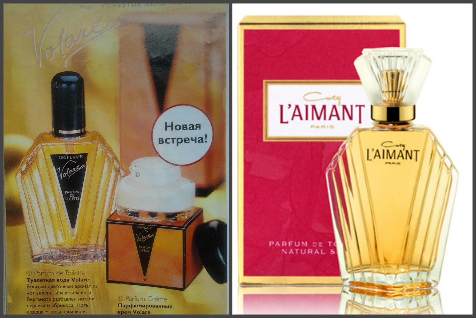 Scent Of A Woman Oriflame Volare 1993 г