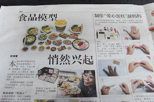 Featured on 我报 6th May 2011