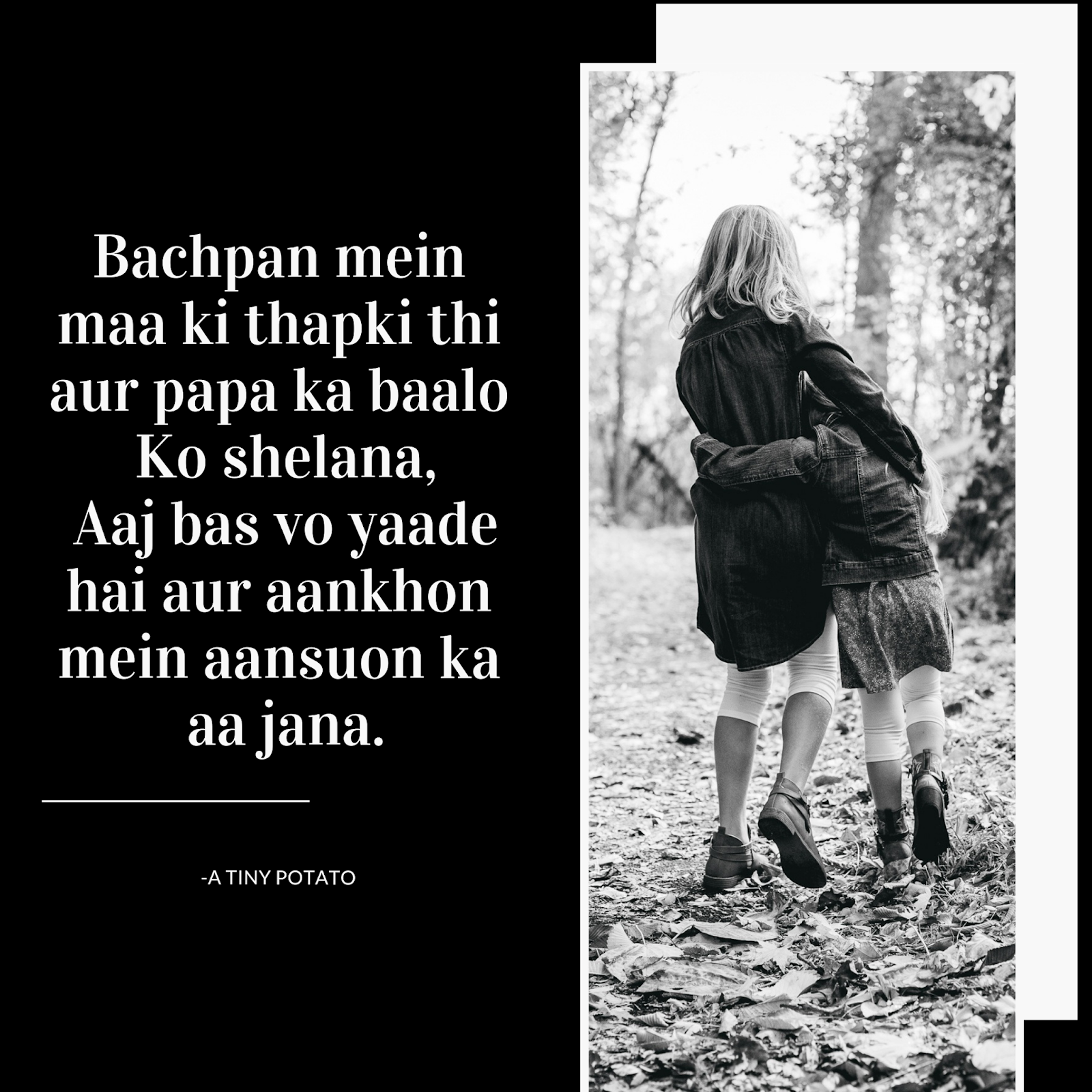 Heart touching status | fb status in hindi | quotes about family