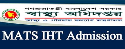 MATS, IHT Admission Result 2017-2018 - www.dghs.gov.bd