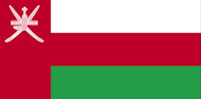 كلمات النشيد الوطني العماني مكتوبة