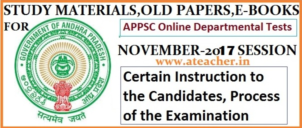 APPSC Departmental Tests Notification November/December 2017 Session