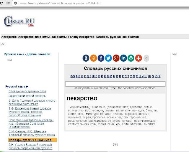classes.ru
