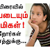 Reason for Early Puberty Girls in tamil