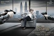Kabali movie wallpapers-thumbnail-7