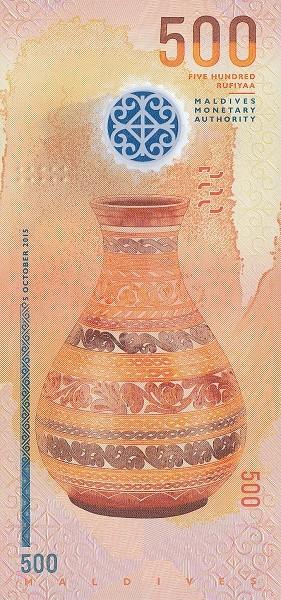 Maldives 500 Rufiyaa Plastic banknotes