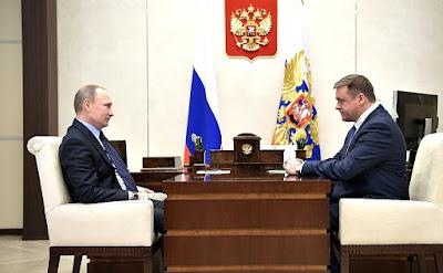 Vladimir Putin, Nikolai Lyubimov.